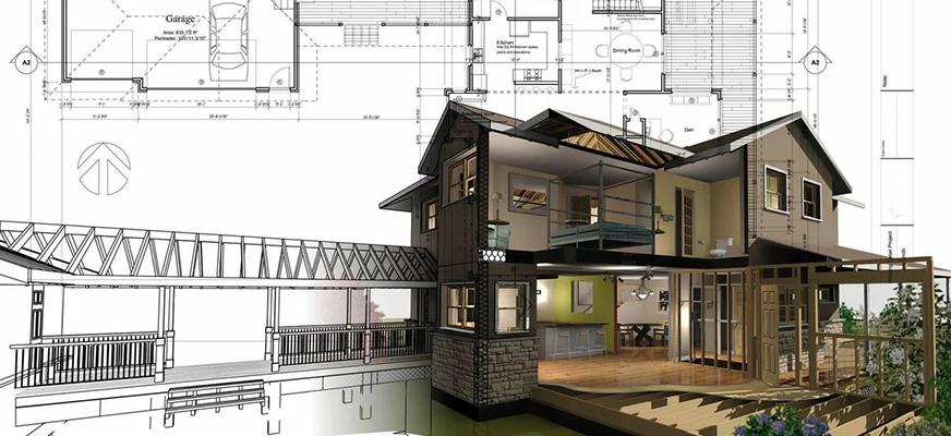 Архитектурные проекты<br> <span></span>